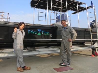 ダイビング船とスタッフ